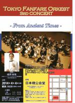 TOKYO FANFARE ORKEST 3RD CONCERT -From Ancient Times-