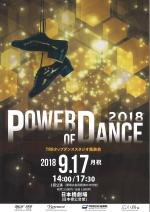 Power of Dance 2018